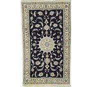 Link to 3' 10 x 6' 7 Nain Persian Rug