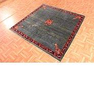 Link to 5' 2 x 5' 3 Kashkuli Gabbeh Persian Square Rug
