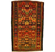 Link to 4' 10 x 7' 7 Kurdish Berber Persian Rug