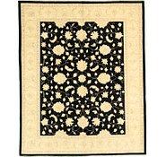 Link to 8' x 9' 9 Peshawar Ziegler Oriental Rug