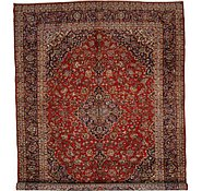 Link to 10' 1 x 13' 4 Kashan Persian Rug
