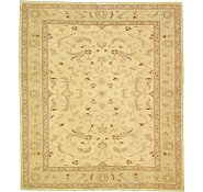 Link to 7' x 8' Sumak Square Rug