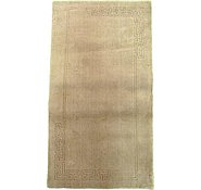 Link to 2' 8 x 4' 10 Reproduction Gabbeh Rug