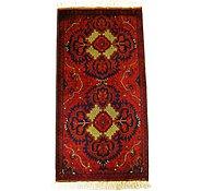 Link to 1' 9 x 3' 6 Khal Mohammadi Oriental Rug