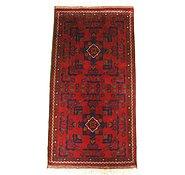 Link to 1' 9 x 3' 4 Khal Mohammadi Oriental Rug