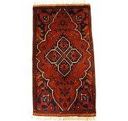Link to 1' 10 x 3' 6 Khal Mohammadi Oriental Rug