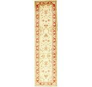 Link to 2' 10 x 10' 6 Peshawar Ziegler Oriental Runner Rug
