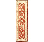 Link to 2' 7 x 8' 8 Peshawar Ziegler Oriental Runner Rug