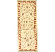 Link to 2' 8 x 6' 9 Peshawar Ziegler Oriental Runner Rug