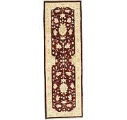 Link to 2' 9 x 8' 5 Peshawar Ziegler Oriental Runner Rug