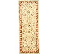 Link to 2' 7 x 6' 10 Peshawar Ziegler Oriental Runner Rug