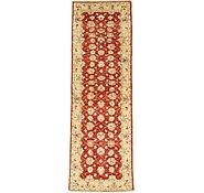 Link to 2' 8 x 7' 11 Peshawar Ziegler Oriental Runner Rug