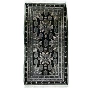 Link to 2' 7 x 4' 11 Antique Finish Rug