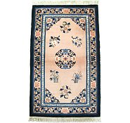 Link to 3' 1 x 5' 1 Antique Finish Rug
