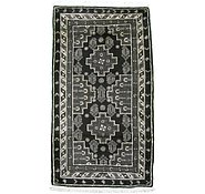 Link to 2' 7 x 4' 9 Antique Finish Rug