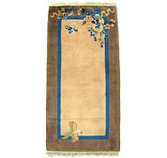 Link to 2' 4 x 4' 10 Antique Finish Oriental Rug