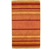 Link to 2' 8 x 4' 6 Reproduction Gabbeh Rug