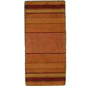 Link to 2' 3 x 4' 8 Reproduction Gabbeh Rug