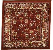 Link to 5' x 5' Tabriz Design Square Rug